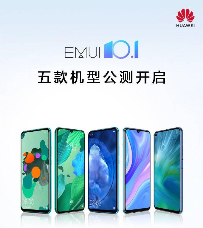 huawei honor atualizacao emui 10.1