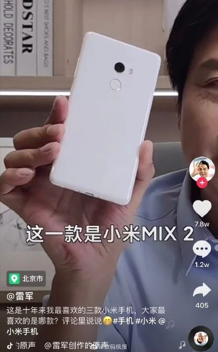 lei jun xiaomi mi mix 2