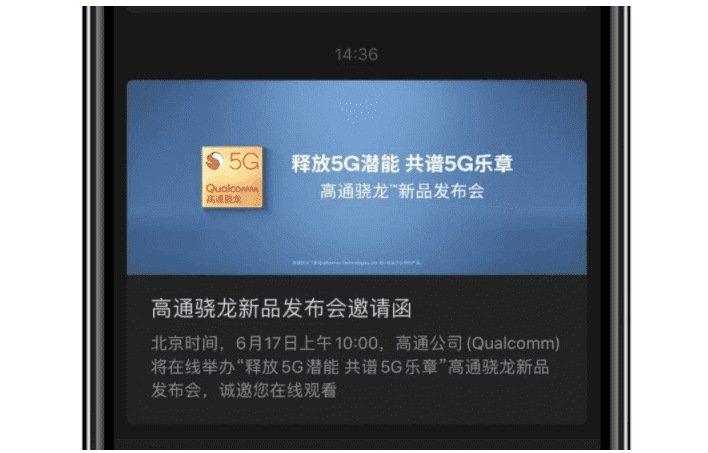 snapdragon 775g convite evento