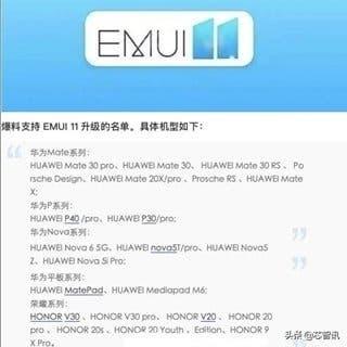 emui 11 smartphones huawei honor