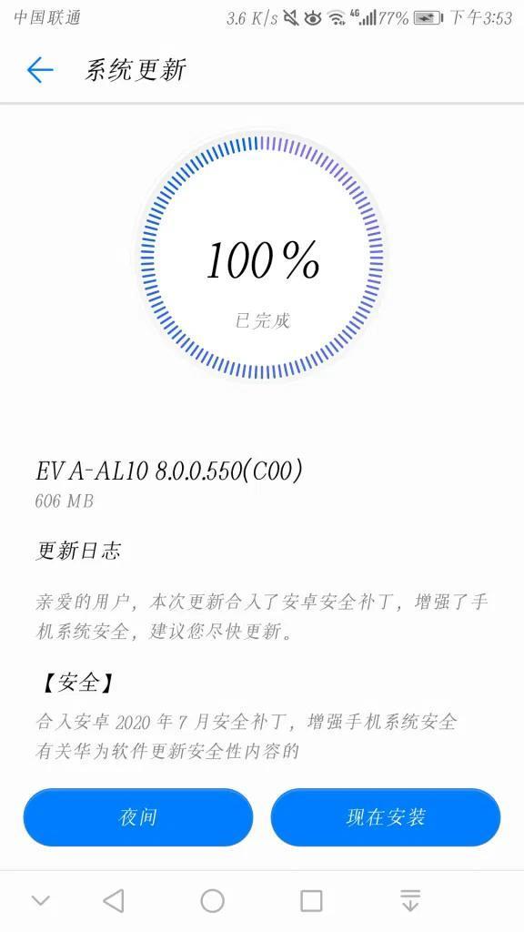 huawei p9 atualização 2020