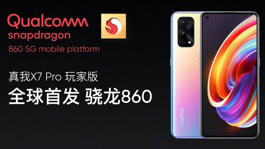 realme x7 pro player edition snapdragon 860