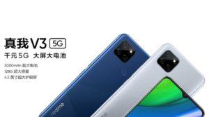 Realme V3 foi também apresentado hoje e torna-se um dos smartphones 5G mais económicos