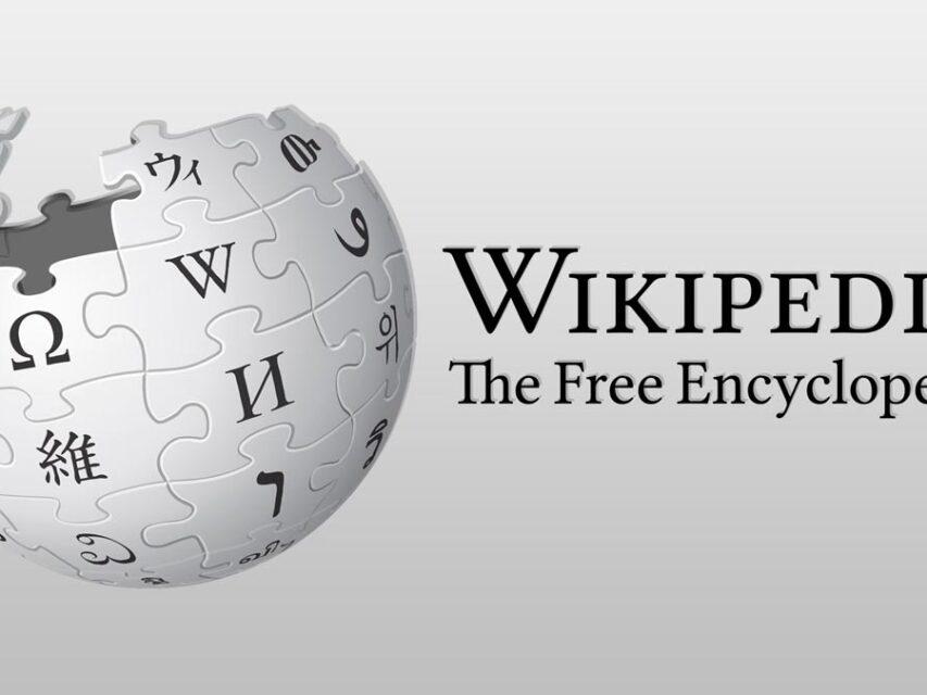 Wikipedia faz alterações ao seu website para desktop pela primeira vez em 10 anos