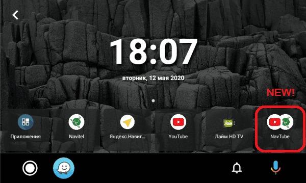 screen2auto youtube netflix android auto