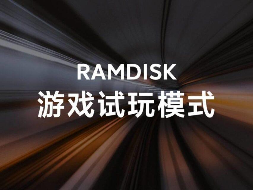 Xiaomi promete melhoria de desempenho de jogos com nova tecnologia RAMDISK