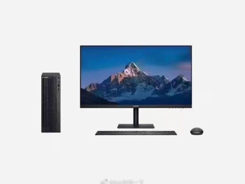 Huawei MateStation será a primeira aposta da marca no mundo dos desktops