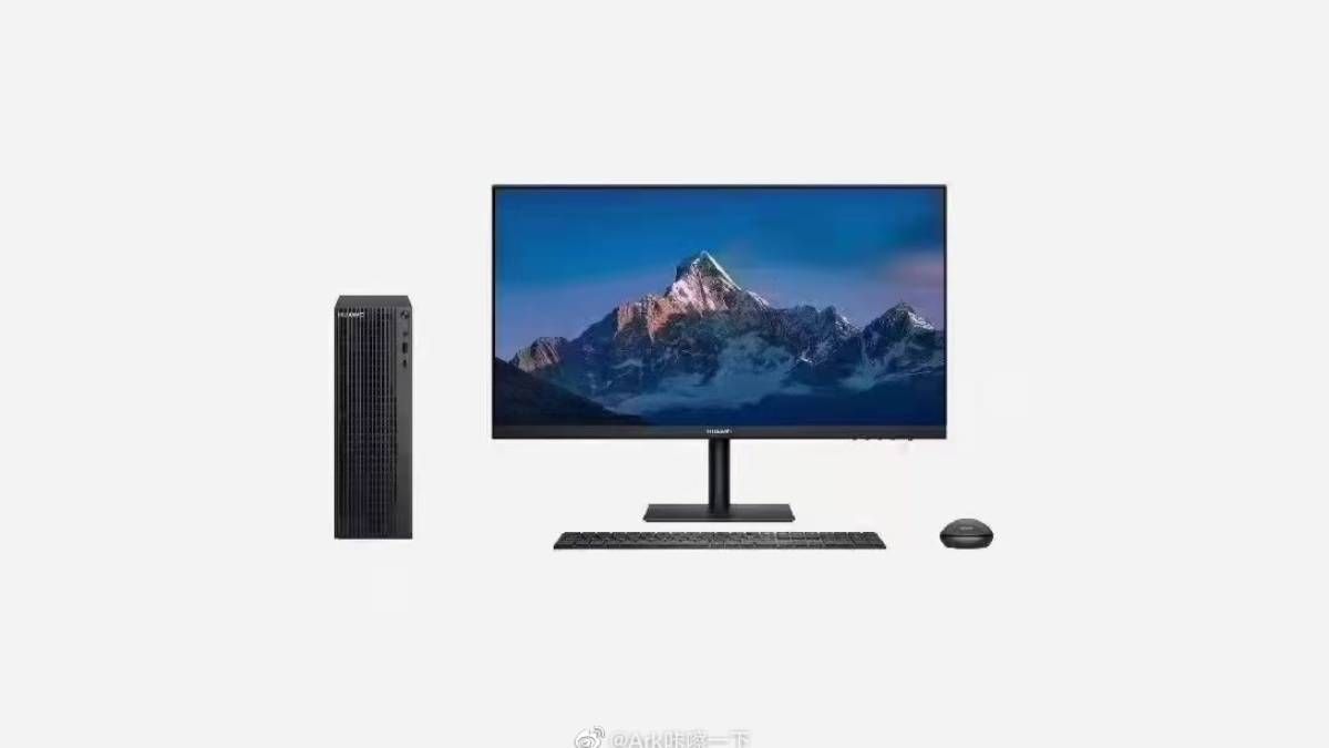huawei matestation pc monitor