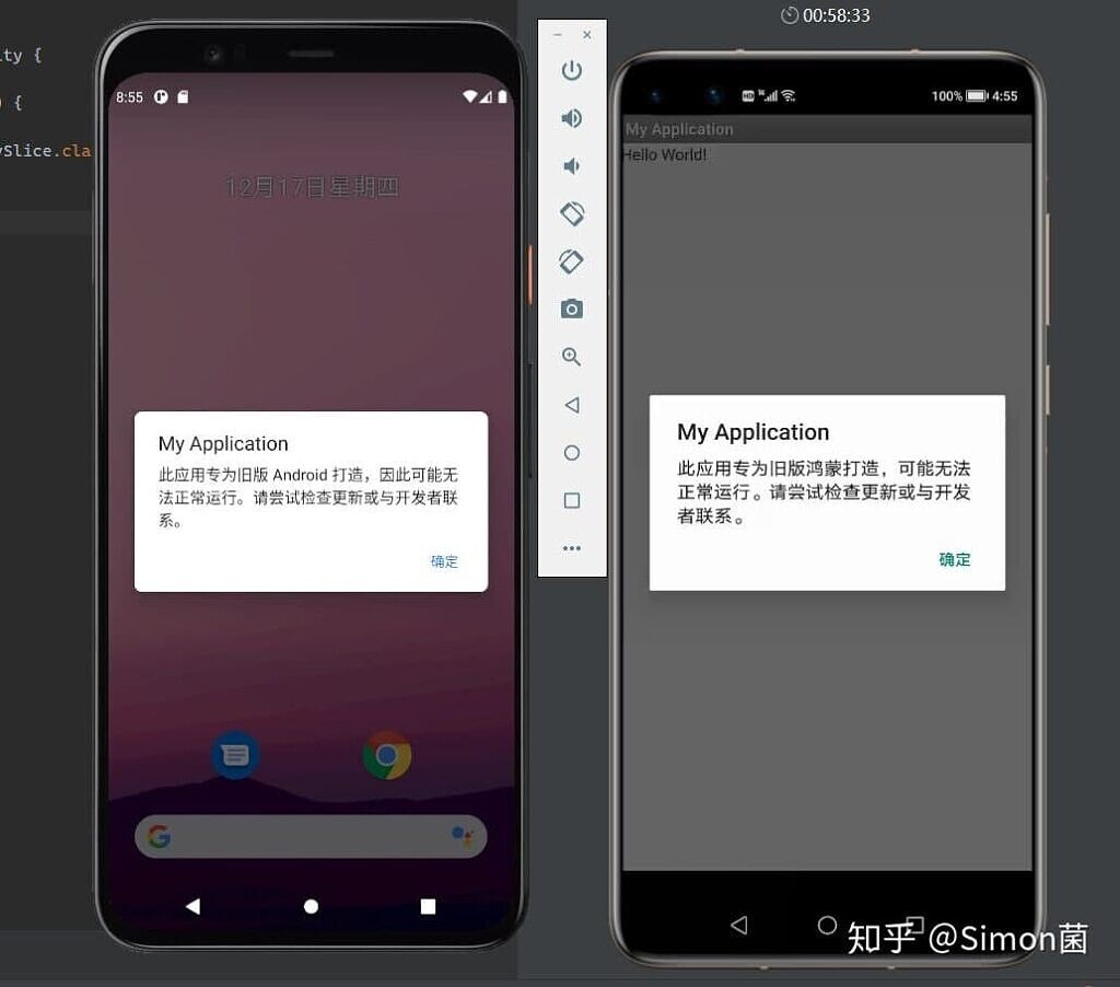 harmony os 2 beta app android