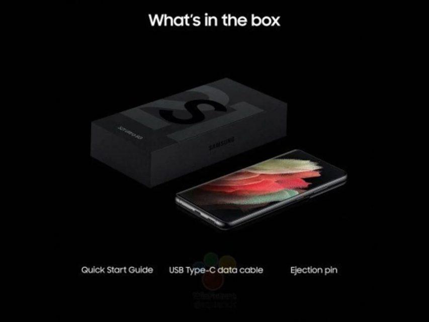 Caixa do Samsung Galaxy S21 virá sem auriculares e carregador
