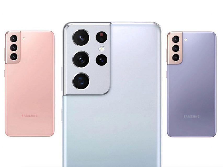 Série Samsung Galaxy S21 chega às lojas a 29 de janeiro