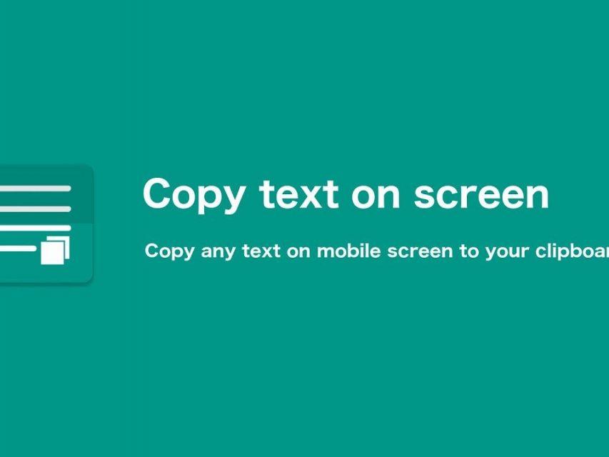 Saiba como pode copiar texto de uma imagem no seu Android