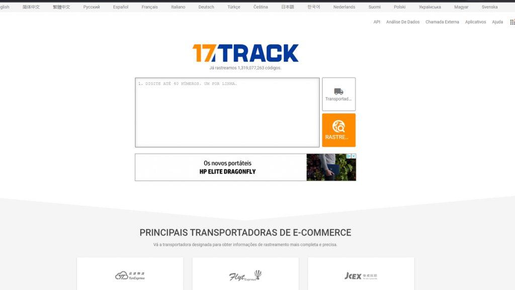 17track encontrar tracking code