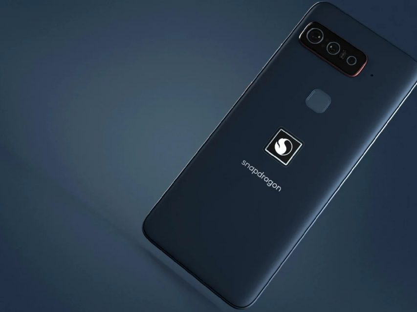 Qualcomm lança o seu primeiro smartphone em parceria com a Asus