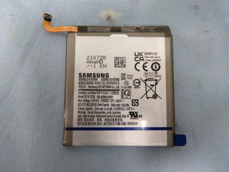bateria galaxy s22 samsung